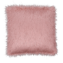 Kép 1/8 - Párna rózsaszín arany-rózsaszín 45x45 FOXA TYP 3
